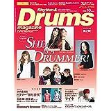 リズム&ドラム・マガジン 2020年10月号