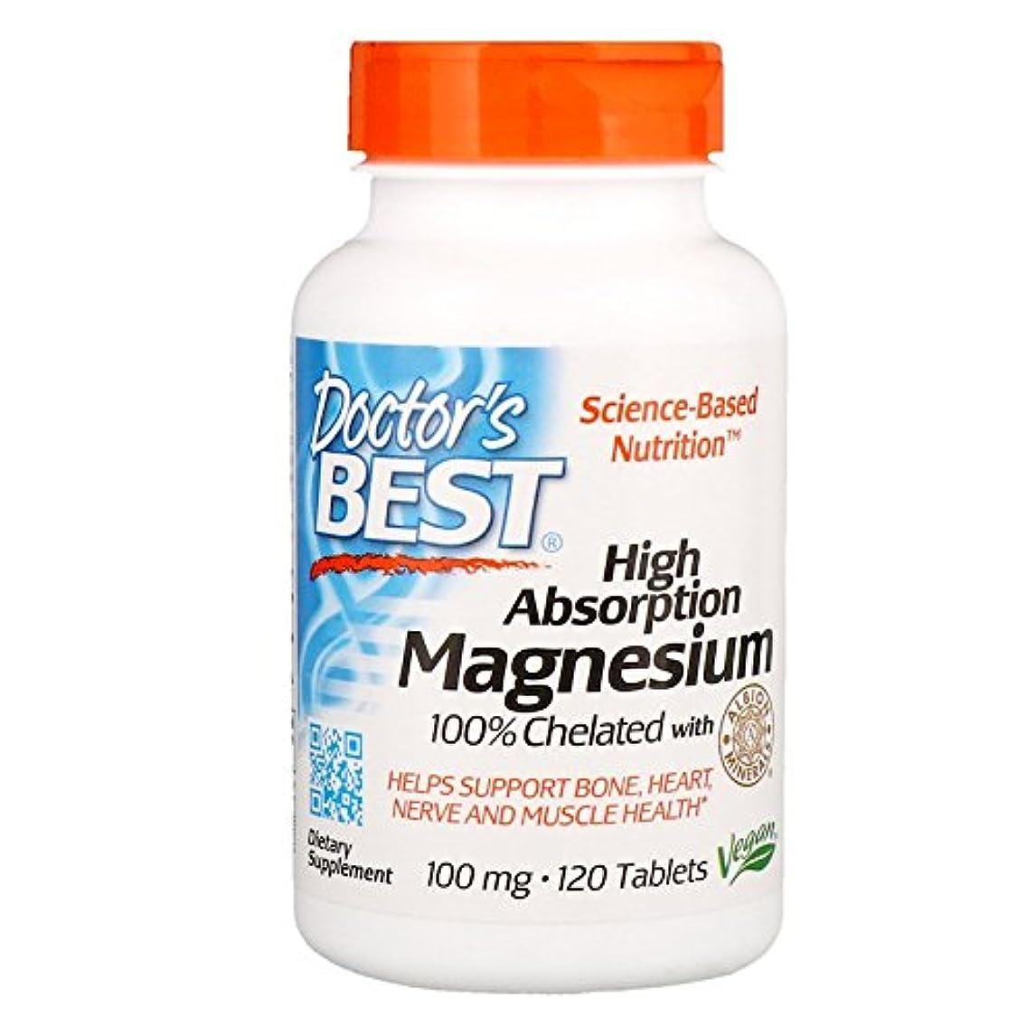 カウンタ折鉛ドクターズベスト(Doctor's Best) 高吸収性マグネシウム 120錠 [並行輸入品]