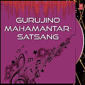 Gurujino Mahamantar-Satsang