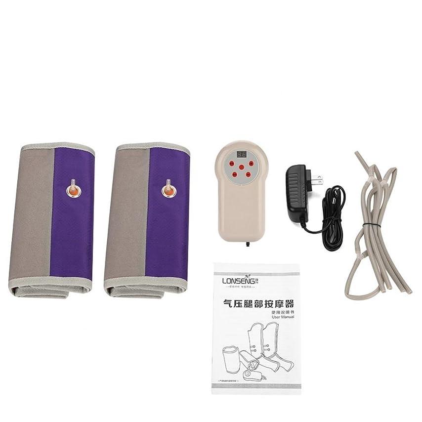 スラムつなぐソフィー空気圧縮マッサージ、タイミング設定 9レベルモード 調節可能な腕マッサージャー 電気サイクル(3)