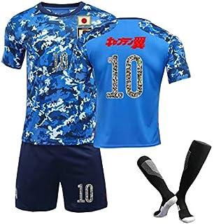 PATA サッカースーツ 2020-21ジャパンチームホームスタジアム、マンガNo.10、フットボールトレーニングスーツ、大人、ティーンエイジャー、子供、マンガフットボールユニフォーム、フットボールソックス付き、フットボールシャツとフットボール...