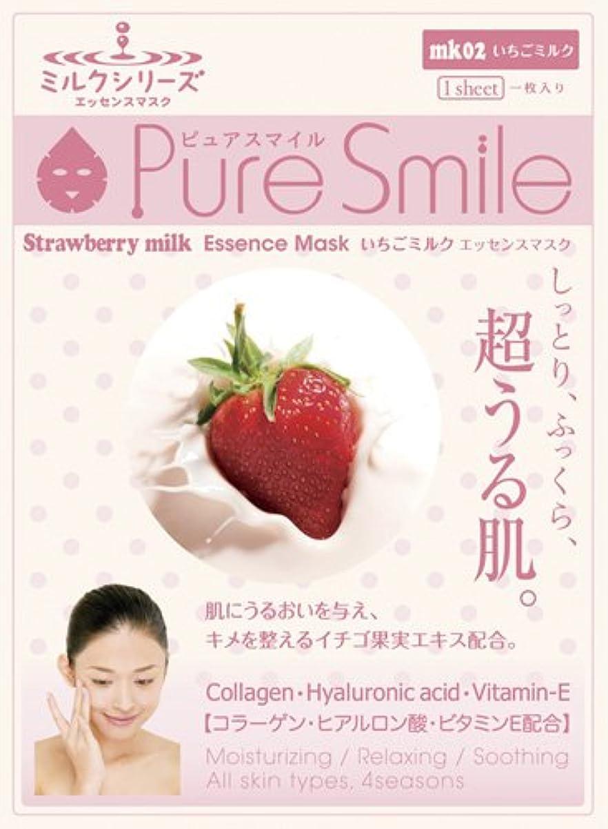 テレビ局ベースナースPure Smile シートマスク 30枚セット イチゴミルク