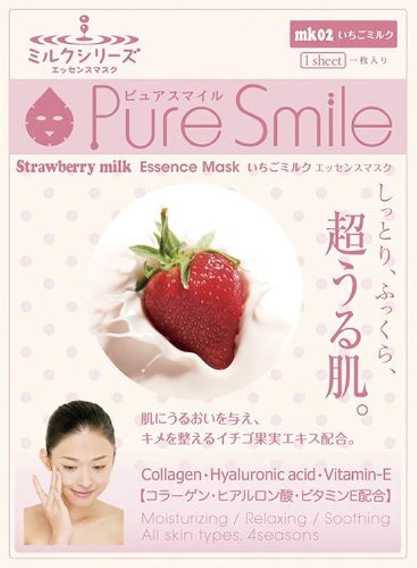 廃棄キャラクター議論するPure Smile シートマスク 30枚セット イチゴミルク