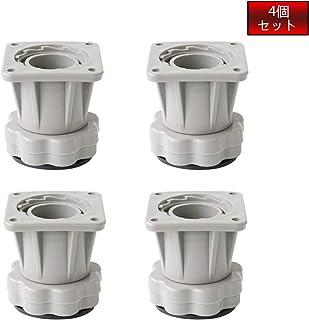 洗濯機置き台 専用 ドラム x 4 高さ10~13cm【部品のみ】