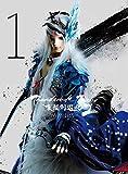 Thunderbolt Fantasy 東離劍遊紀2 1(完全生産限定版)[DVD]