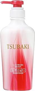 TSUBAKI(ツバキ) しっとりまとまる ヘアコンディショナー 450ml