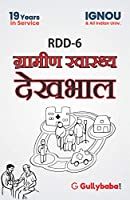 RDD6 Rural Health Care(IGNOU Help book for RDD-6 in Hindi Medium)