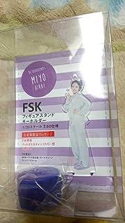 BEYOOOOONDS 平井美葉 fsk フィギュアスタンドキーホルダー