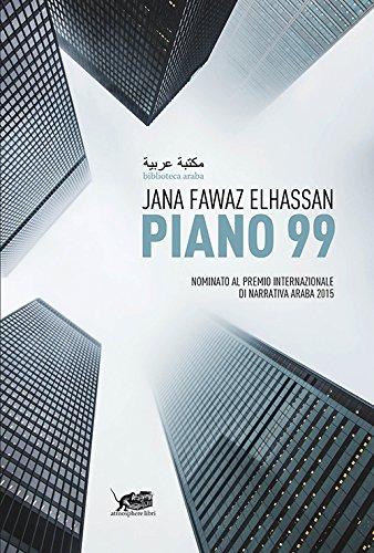 Piano 99
