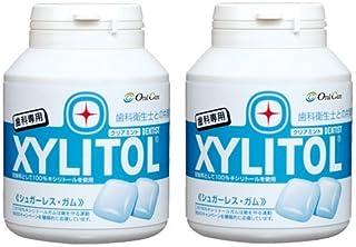 【歯科専用】 キシリトールガム ボトルタイプ 90粒 (クリアミント) (2個)