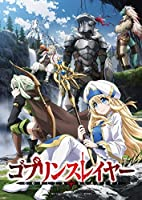 【Amazon.co.jp限定】ゴブリンスレイヤー Blu-ray BOX(初回生産限定)(オリジナル キャラファイングラフ付)