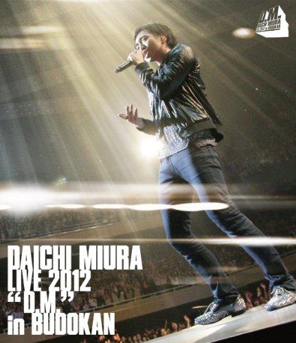 DAICHI MIURA LIVE 2012「D.M.」in BUDOKAN (Blu-ray Disc) (特典ステッカー無)