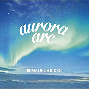 "aurora arc (初回限定盤B)(CD+BD)"""
