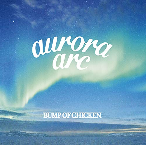 [Album]aurora arc – BUMP OF CHICKEN[FLAC + MP3]
