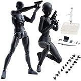 Mannequin / modèle / figurine de dessin articulée avec éléments amovibles type Kun et Chan en...