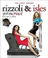 リゾーリ&アイルズ <ファースト> セット(3枚組/1~10話収録) [DVD]