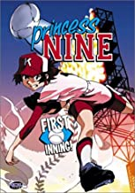 Princess Nine: First Inning - Volume 1