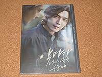 韓国 OST CD 悪魔が君の名前を呼ぶ時