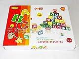 Miwaimao Jouets éducatifs de la Petite enfance des Grossistes Blocs de Lettre Enfants,Bois 24 Blocs de Couleur majuscules