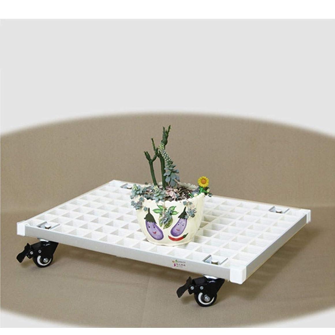 不透明なレイアウトテンポ77 Cmx 50 Cm耐久重量320 Kg四角植物鉢トレイ工業級8個の車輪でアルミ合金の縁を補強し、大型移動可能植物トレイ台座、鉢植え植物トレイ (色 : 白)
