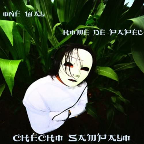 Checho Sampayo
