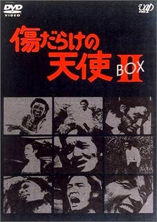 傷だらけの天使 DVD-BOX II
