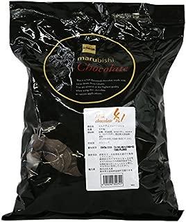 【 業務用 】Beryl's ( ベリーズ ) クーベルチュール ミルクチョコレート カカオ41% 1.5kg 製菓用チョコレート