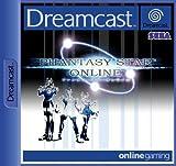 Phantasy Star Online -