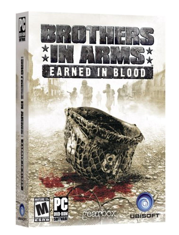 彼宅配便誘発するBrothers In Arms: Earned in Blood (輸入版)