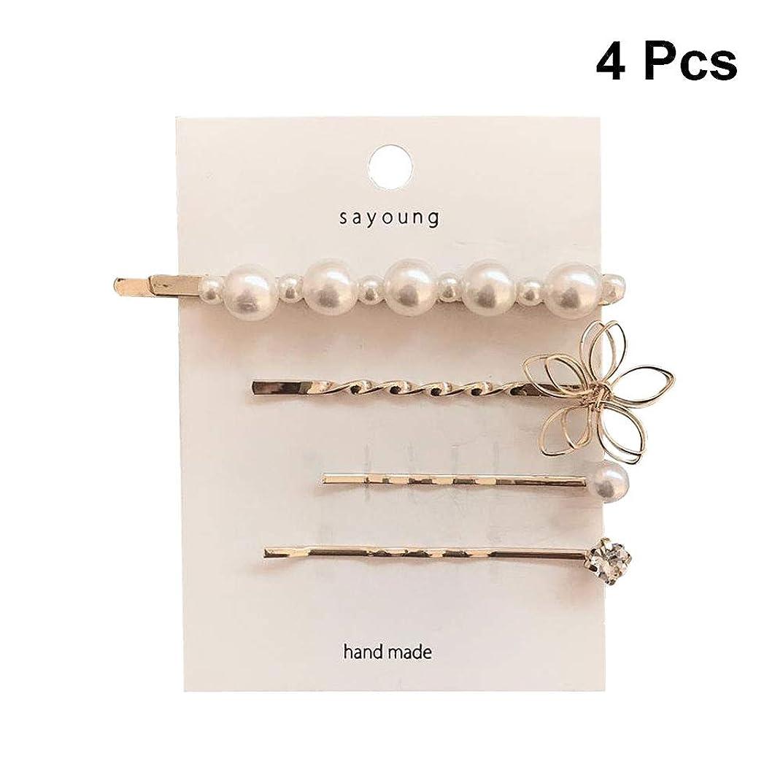 しなければならない学生ステレオタイプLurrose パールヘアクリップホワイトヘアピン女性女の子の結婚式のギフトのヘアアクセサリー4個