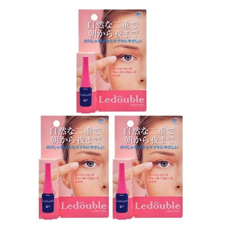 Ledouble [ルドゥーブル] 二重まぶた化粧品 (2mL)×3個セット
