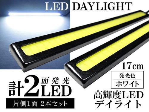 『【ノーブランド品】薄さ4ミリ 12W 完全防水 強力 ムラ無し 全面発光 LED デイライト バーライト パネルライト イルミ』の2枚目の画像