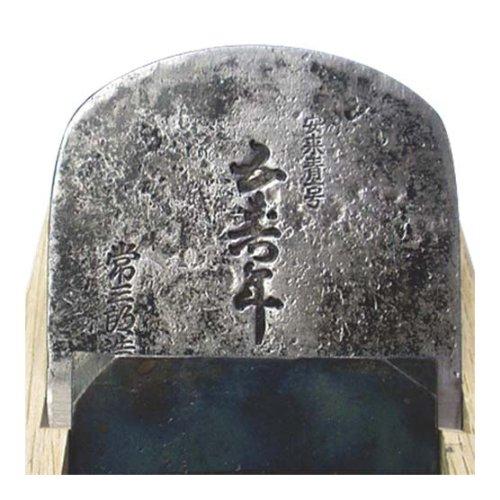 常三郎 五壽年 台付鉋 白樫 65mm