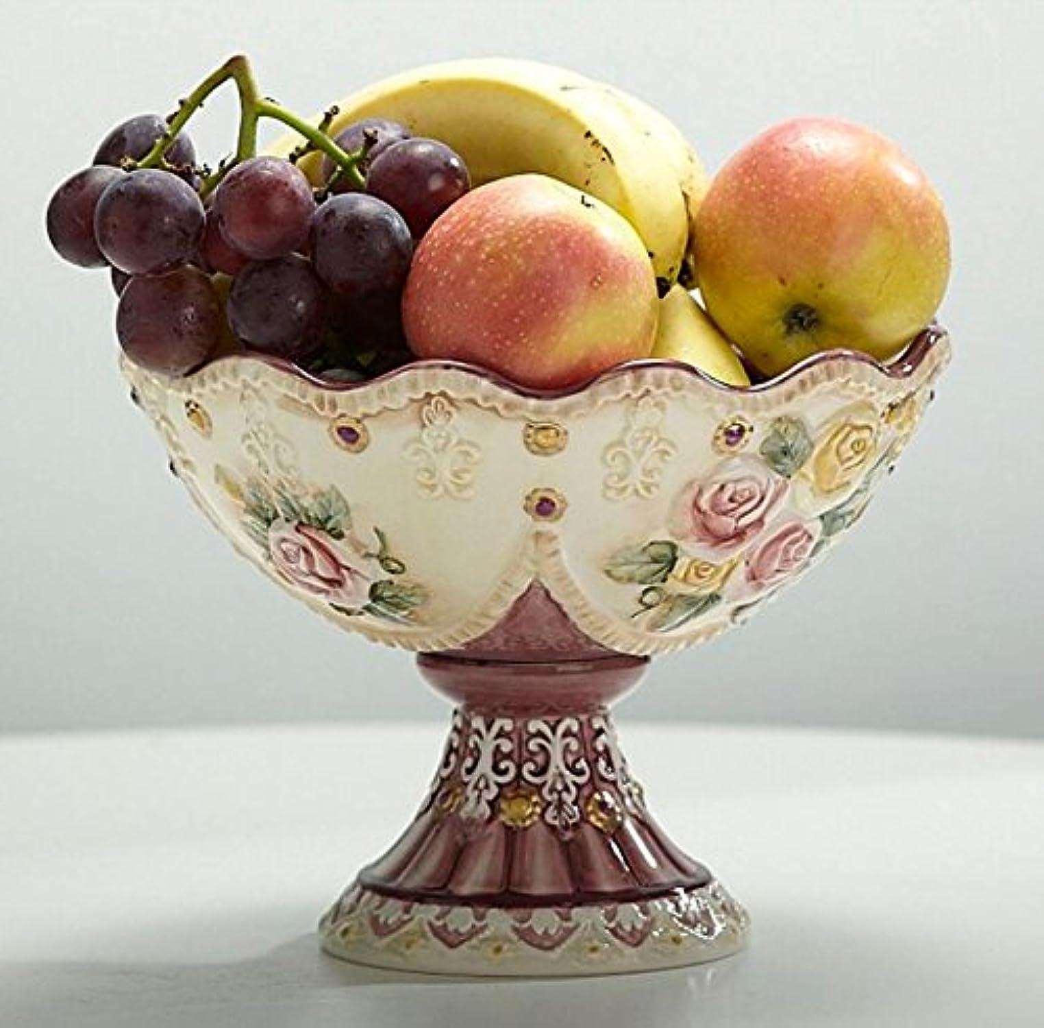 MLGG Plat de Fruits en céramique de Style européen, Snack Bowl, 22.5Cm