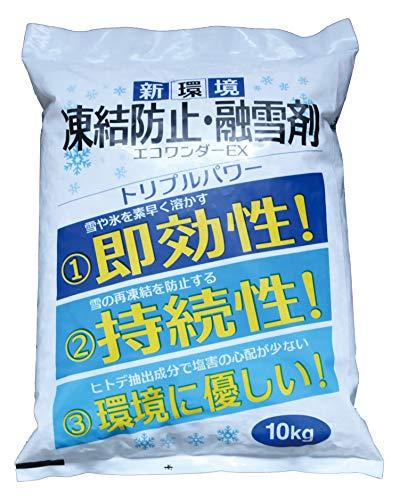 高森コーキ(Takamori Kohki) 凍結防止 融雪剤 エコワンダーEX 10kg ECO-10