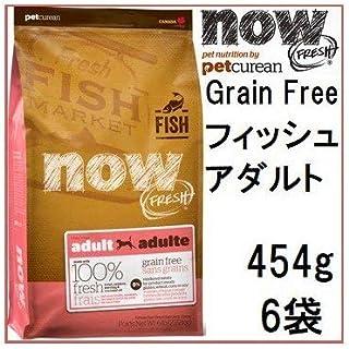 ナウ フレッシュ Grain Free フィッシュアダルト 454gx6袋