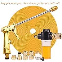XUSHEN-HU 高圧電源洗濯機の泡銅水ガンロングノズルは、耐久性に優れた強力なガーデンツール水の花ジェット水まきキットスプレー (Color : 5m water gun foamer)