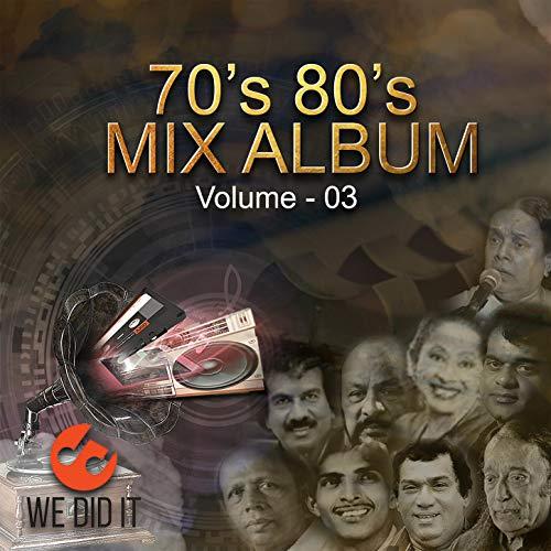 Boho Dukin (Radio Version)