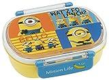 Lunch Box Bento Box Minions 3