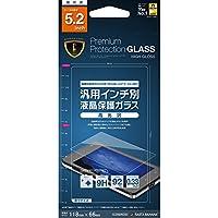 ラスタバナナ 汎用・インチ別 フィルム 強化ガラス 高光沢 5.2インチ フリータイプ 液晶保護ガラス GL692INC52