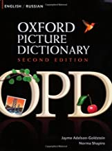 Best usable oxford english dictionary Reviews