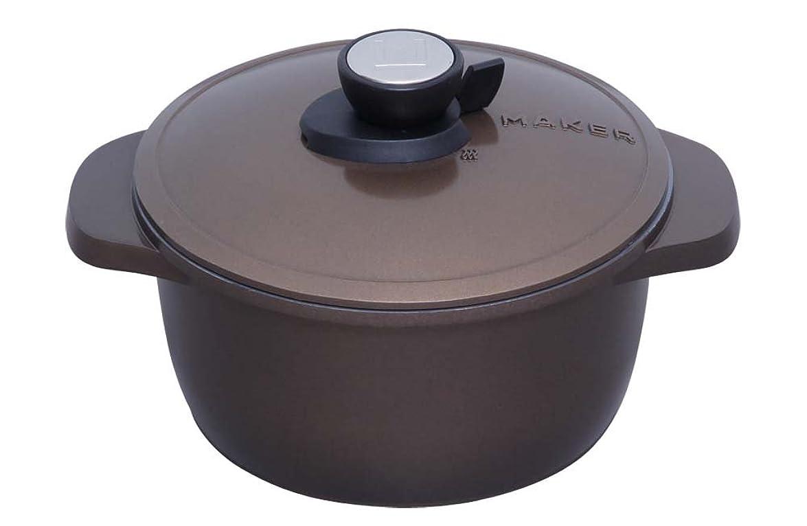 経度ピンチ戸棚アイリスオーヤマ 両手鍋 無加水鍋 20cm IH対応 ブラウン MKSN-P20