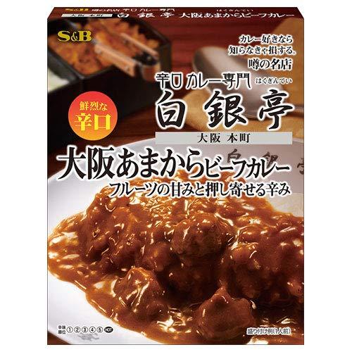 エスビー食品 S&B 噂の名店大阪あまからビーフカレー鮮烈な辛口 180g×5個入×(2ケース)
