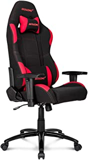 king series chair