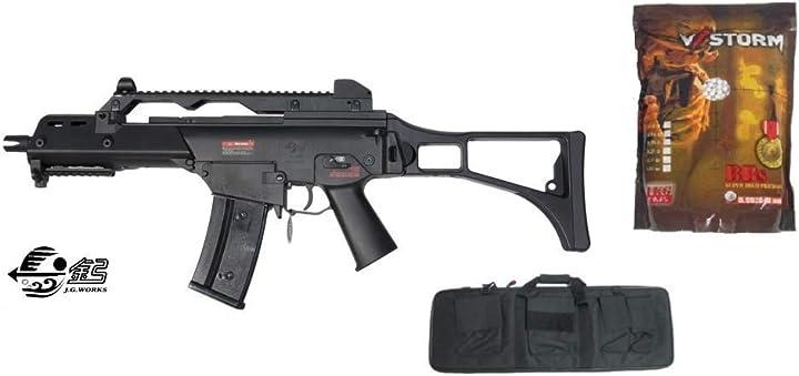Fucile softair golden bow g36c nero pro line vs-pack con 5000 pallini e sacca porta fucile B07PLJMP2N