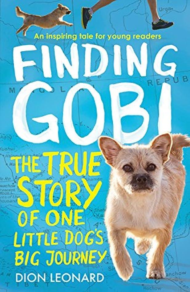 不調和メーターポルティコFinding Gobi (Younger Readers edition): The True Story of One Little Dog's Big Journey