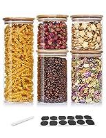 aitsite 5pcs barattolo di vetro barattolo vetro borosilicato cucina contenitori barattoli con coperchio per tè caffè farina cereali fagioli etc