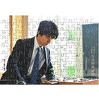 藤井聡太七段の ジグソーパズル108ピース