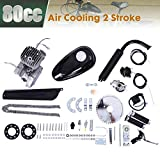 Best Bicycle Engine Kits - Dasuy 80cc Bicycle Engine Kit, Motorized Bike 2-Stroke Review