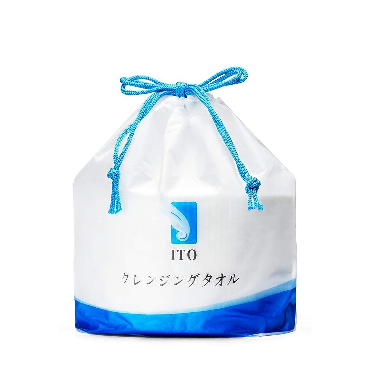 とらえどころのない医学ただITO クレンジングタオル 使い捨てタオル 洗顔タオル 乾湿両用 美容タオル フェイスタオル 旅行 メイク落とし (ホワイト)